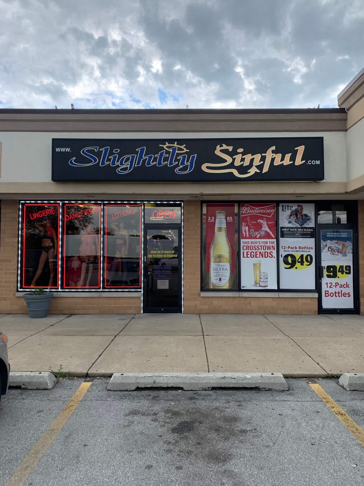 Slightly Sinful   Featured Adult Novelty Store   Alsip, IL